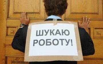 Каждый седьмой: в ООН озвучили многомиллионную цифру безработных