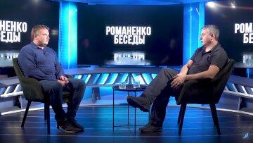 Блицкриг за 6-7 месяцев: Денисенко рассказал, как Зеленскому победить олигархов