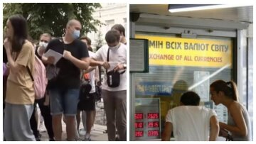 Новий карантин, стрибок курсу і виплати для українців - головне за ніч