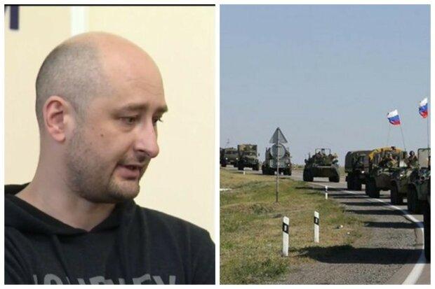 """Бабченко раскрыл, что рождает ненависть украинцев: """"В страну приперлись..."""""""