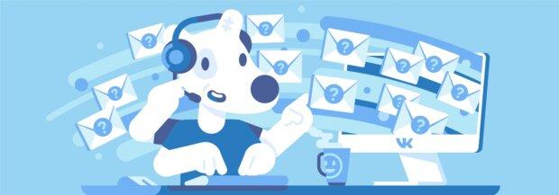 Украинский аналог «ВКонтакте»: стало известно количество пользователей