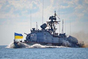 ВМФ УКраина