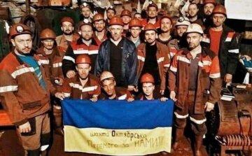 В Кривом Роге бастующим шахтерам пришлось подняться на поверхность: что произошло