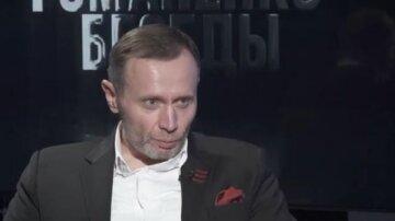 Руководитель новой политсилы рассказал, что ожидает экономику Украины в ближайшем будущем