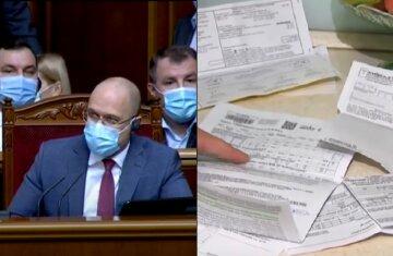 """Повышение тарифов на тепло и воду, Шмыгаль объявил в Раде, к чему готовиться украинцам: """"Мы продолжаем..."""""""