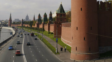 The South Side Of Great Kremlin Palace