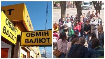 Стрибок курсу, нові правила для українців і скандальний закон «слуг народу» - головне за ніч