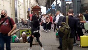 вокзал, карантин