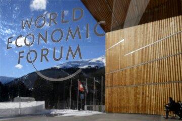 Давос, Всемирный экономический форум