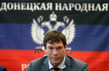 Источники сообщили о гибели Олега Царева: подробности