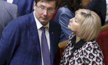 ирина юрий луценко