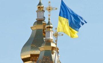церковь Украины