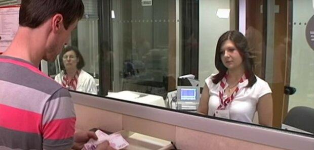 субсидії комуналка виплати каса обмінник