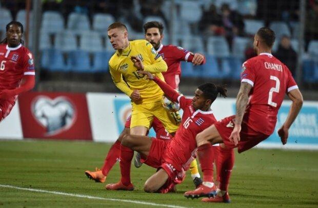 Люксембург - Украина, отбор Евро-2020