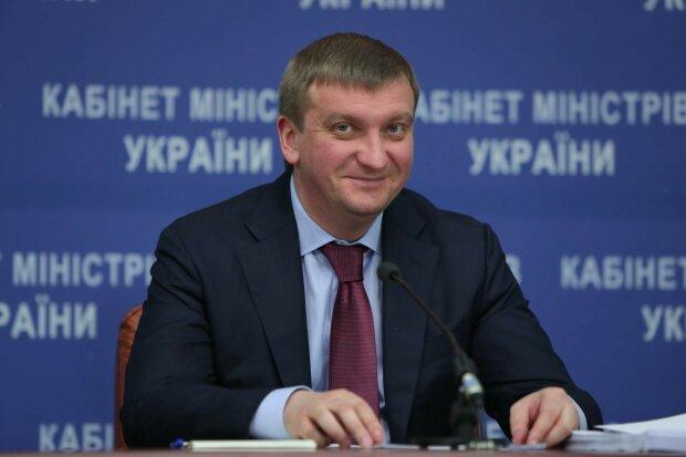 павел петренко министр юстиции