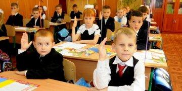 дети-школа