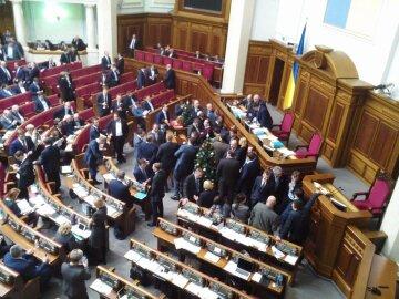 lyashko-s-parasyukom-vzyali-tribunu_1
