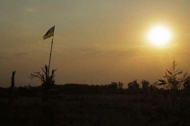 Донбасс, АТО, война, ООС, флаг