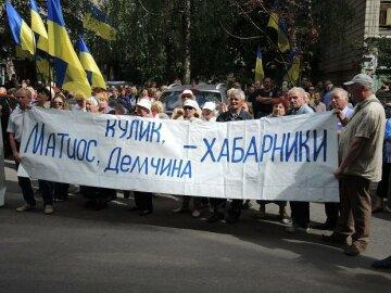 Участникам акции против Матиоса выплатили по сто гривен (фото)