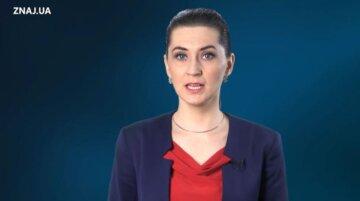Завальнюк объяснила, почему новые газовые тарифы распространяются и на многоэтажки