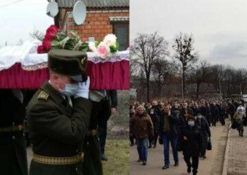 Україна зазнала непоправних втрат на Донбасі, попрощатися з Героями прийшли натовпи людей: кадри