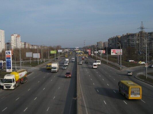 киев проспект