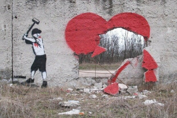 Любовь тоска печаль юмор стена