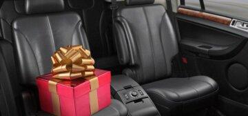 авто, подарок