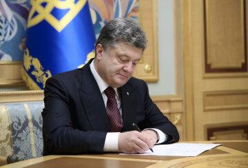 Порошенко подписал исторический закон о НАТО: подробности