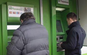 приватбанк, терминал, банкомат, скрин