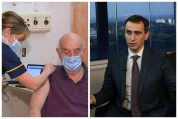 Українців почнуть прищеплювати від коронавірусу: у МОЗ оголосили дату старту