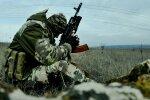 ато оос донбасс всу военный