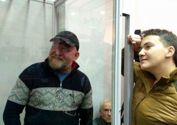 рубан савченко