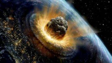 Він потенційно небезпечний: вчені озвучили «дату смерті» Землі