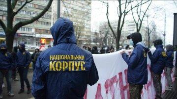 Нацкорпус пикетировал офис сети АЗС  (фото, видео)