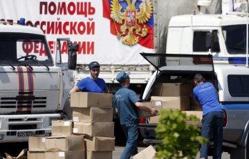 российский гумконвой