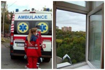Дівчинка випала з вікна житлового будинку: «Хотіла втекти погуляти»