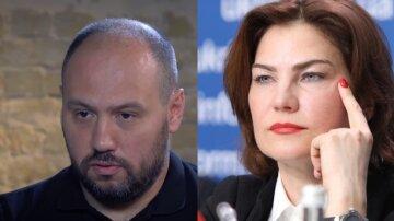 """Гриценко про скандал з Венедиктовою: """"Навіть не знаю, що гірше для генпрокурора - незадекларований годинник чи годинник підробка"""""""