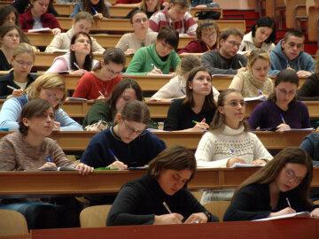 когда день студента в Украине, День студента в Украине