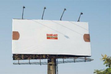 Реклама на улице