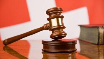 оформление наследства, юстиция, закон, суд