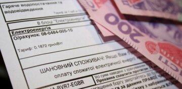 Когда антимонопольный комитет заинтересуется Киевенерго?