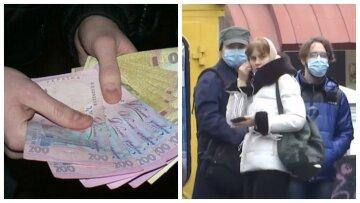 По 10 тысяч гривен раздадут украинцам, подробности нового решения властей: «Работники, которые…»