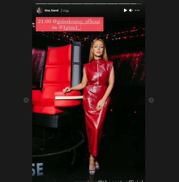 Страстная Кароль в красном кожаном наряде похвалилась идеальной фигурой: первые кадры с