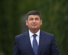 Владимир Борисович Гройсман