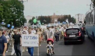 """""""Майдан"""" в РФ спалахнув з новою силою, тисячі росіян вийшли проти Путіна: """"Геть царя!"""", кадри"""
