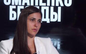 """Справа SkyMall: українці можуть заплатити з """"власних кишень"""" через корупцію в оточенні Порошенка"""