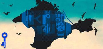 Крым Наш Репортаж