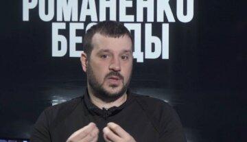 Андрусив рассказал о психотипе людей, которые участвуют в протестах