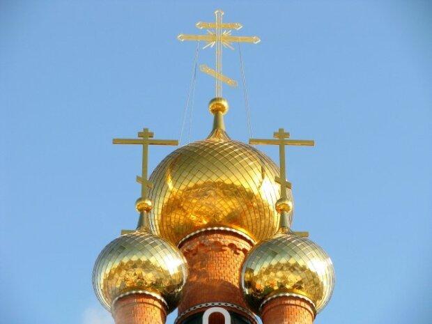 kupol2
